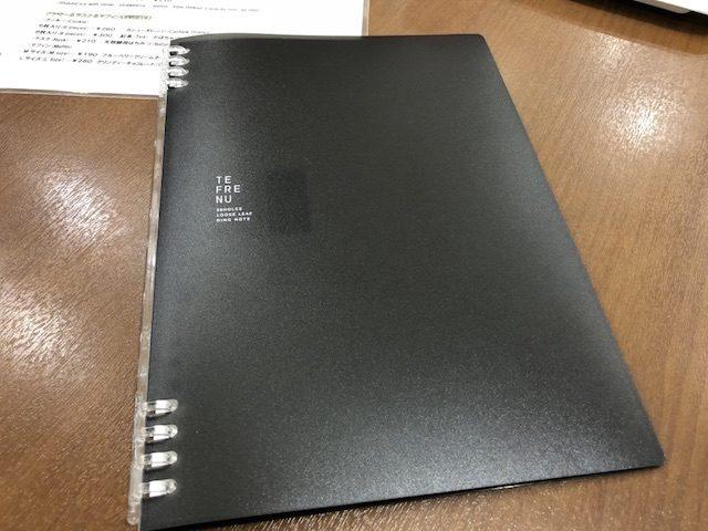 男性ミニマリスト愛用のノート1