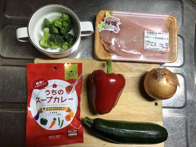 スープカレー自炊5
