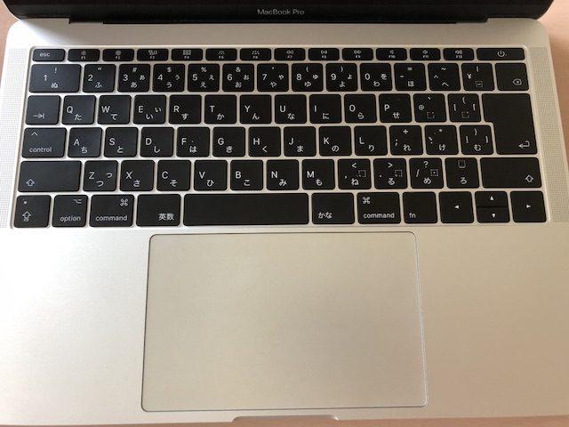 Macバッテリー膨張9