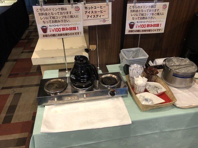 TKPカフェテリアカレー食べ放題4