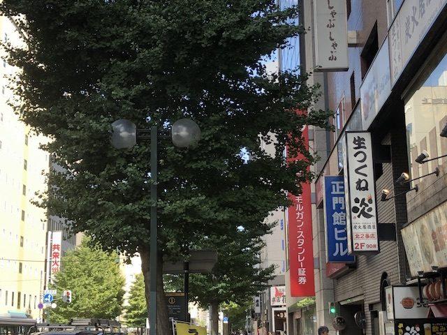 TKPカフェテリアカレー食べ放題5