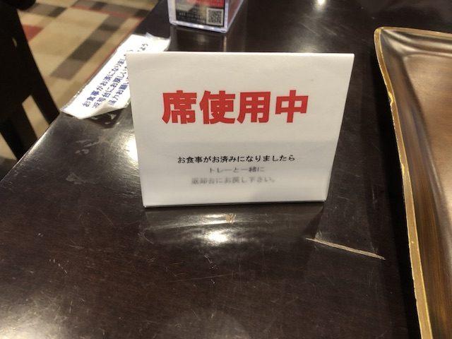 TKPカフェテリアカレー食べ放題20