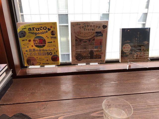 札幌ワールドブックカフェ7
