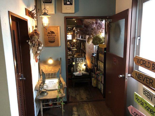 札幌ワールドブックカフェ12