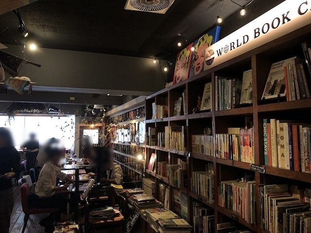 札幌ワールドブックカフェ1
