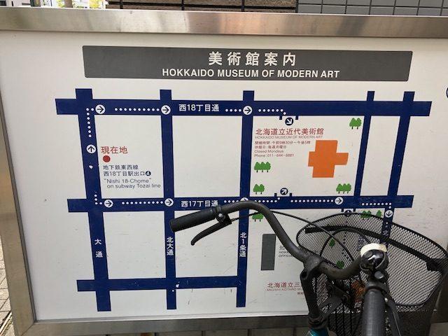 北海道近代美術館19