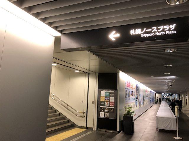 札幌スープカレーしゃば蔵8