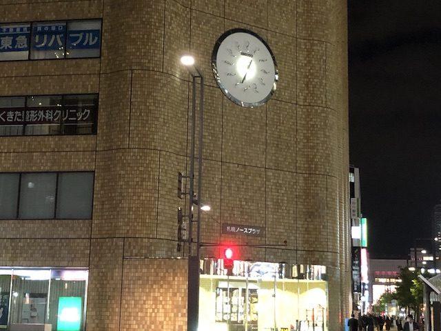 札幌スープカレーしゃば蔵9