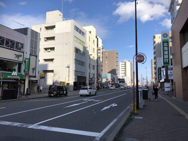 札幌大衆中華宝来北24条店4
