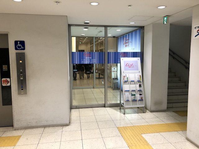 饂飩四國札幌シャンテ店12