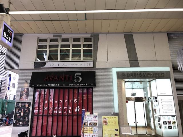 狸小路沖縄料理うちなぁー11