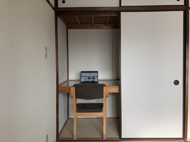 押入れ書斎3