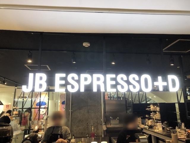 札幌ル・トロワ「JB ESPRESSO MORIHICO.+D」1