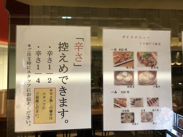 札幌麻SHIBIRE20