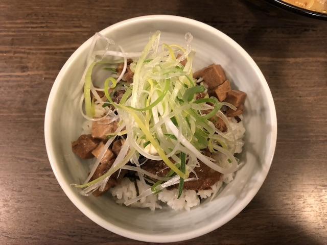 札幌真麺処幸村味噌ラーメン9