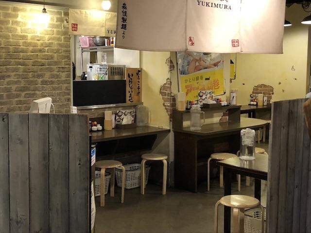 札幌真麺処幸村味噌ラーメン15
