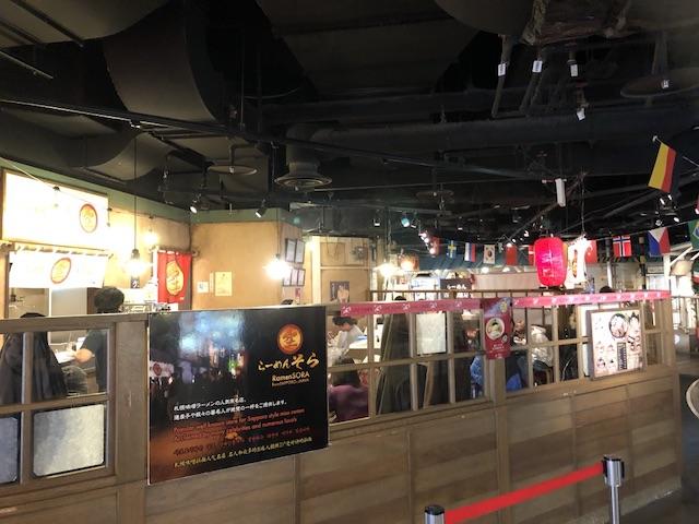 札幌ラーメン空(そら)エスタ店8