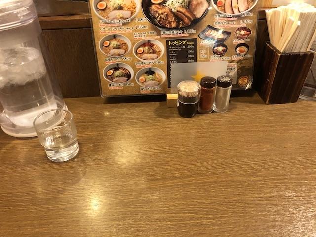 札幌ラーメン空(そら)エスタ店13