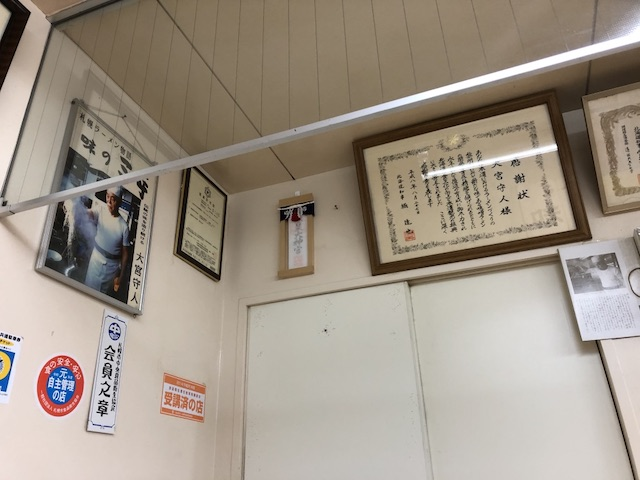札幌・味の三平13