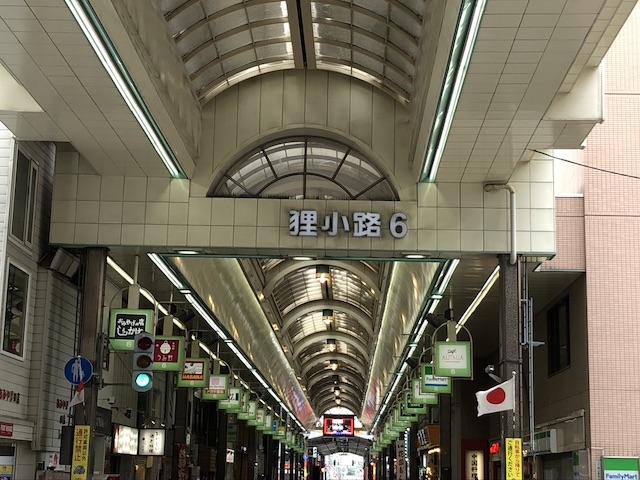 紅燈籠(ホンタンロン)狸小路店9