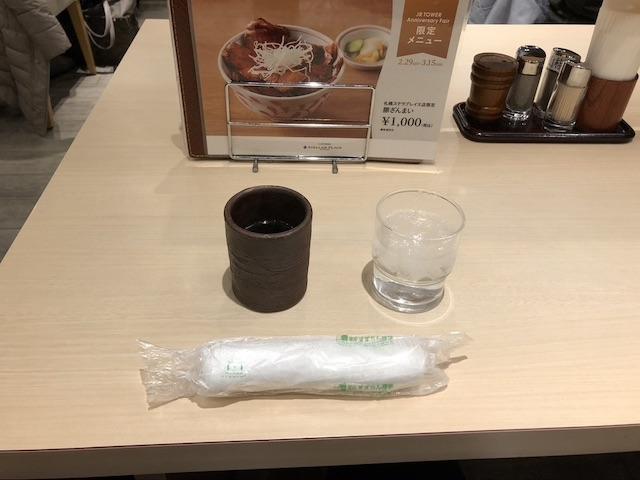 十勝豚丼いっぴん札幌ステラプレイス8