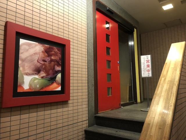 紅燈籠(ホンタンロン)狸小路店14