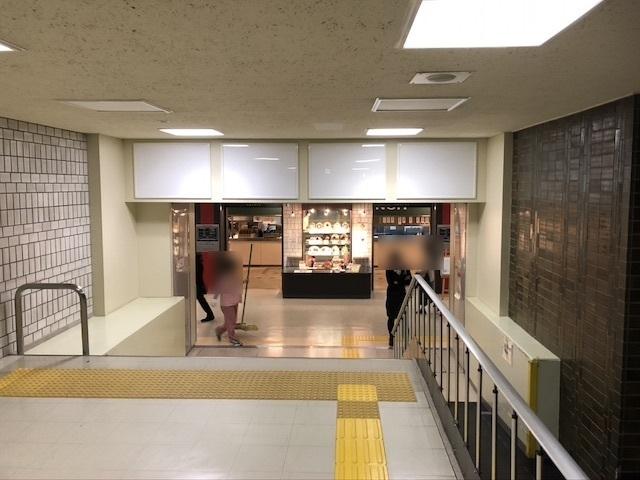 道庁地下食堂2