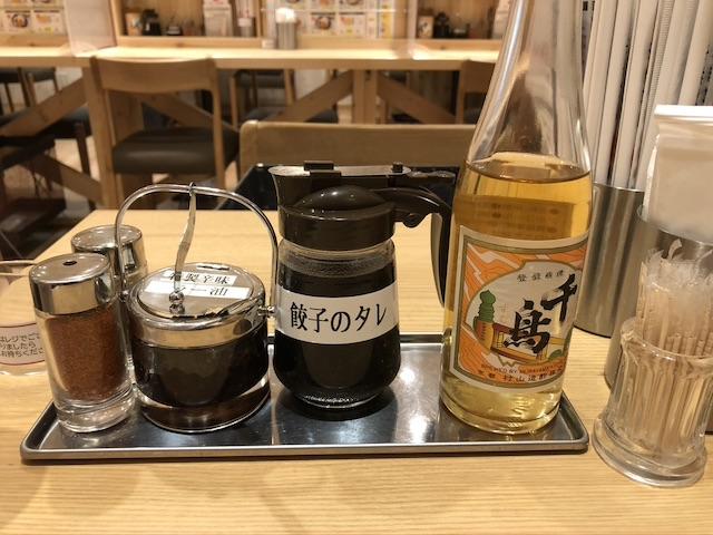 札幌駅エスタ「点心札幌」1