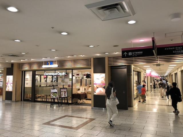 札幌駅エスタ「点心札幌」4