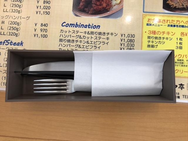 札幌クラーク亭1