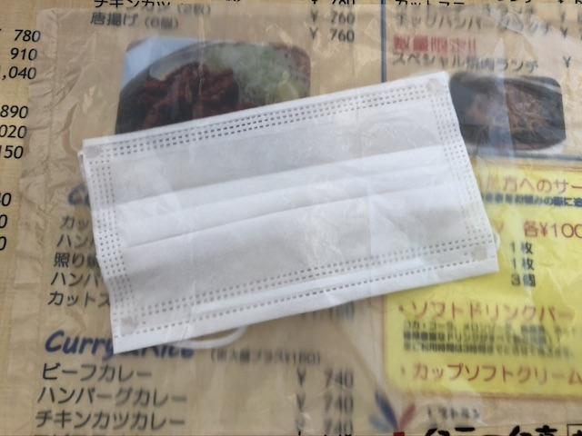 札幌クラーク亭11