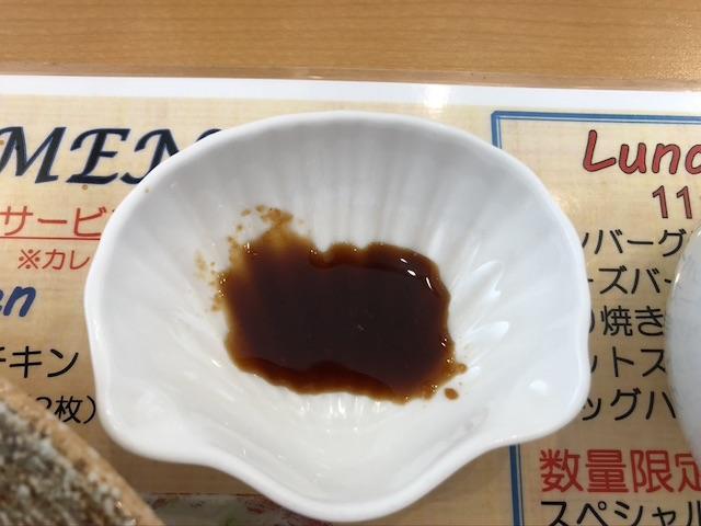 札幌クラーク亭9