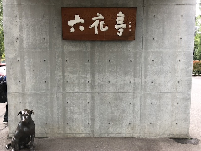 六花亭真駒内ホール店14