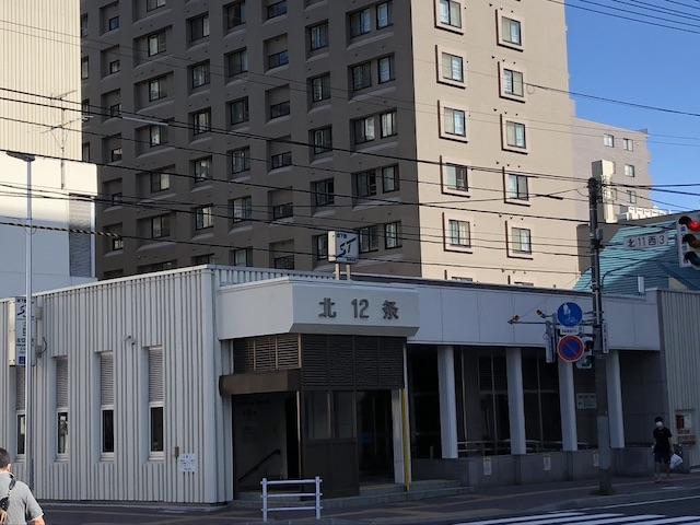 札幌クラーク亭15