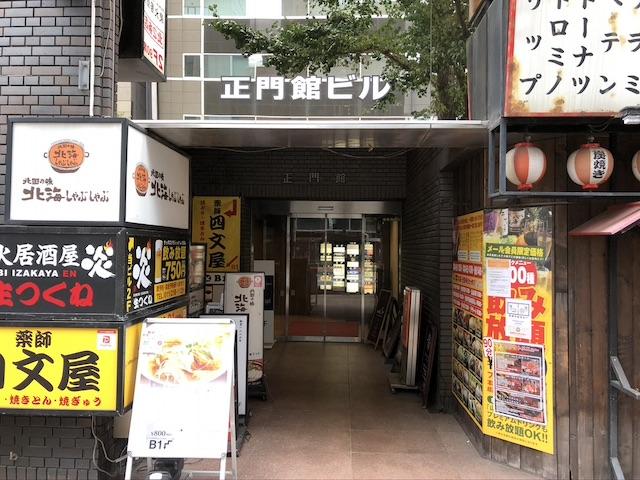 炭火居酒屋炎北2条店ランチ7