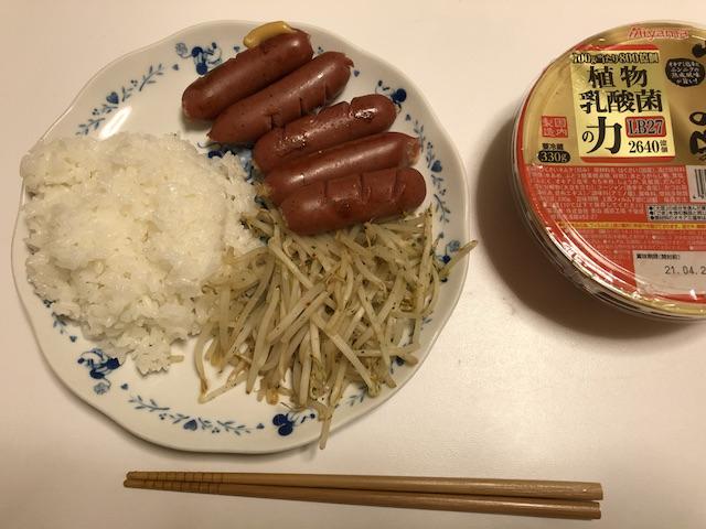ワンプレートディナー4